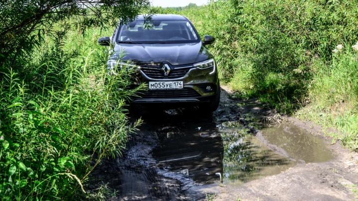 Купе-кроссовер Renault Arkana: когда грунтовки приятнее асфальта