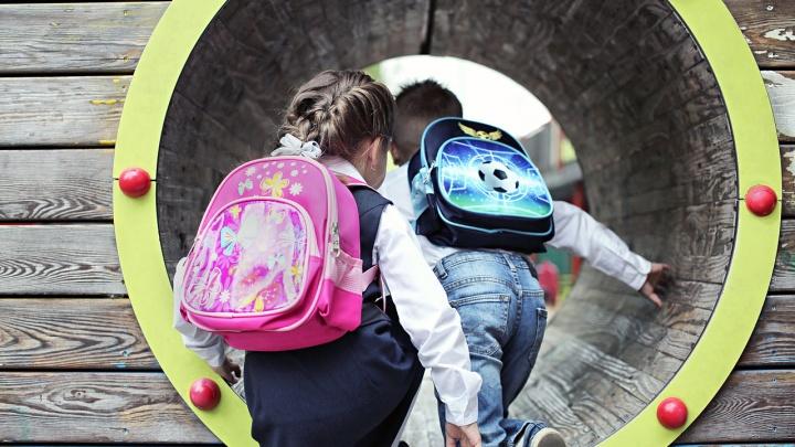 Успеть до 1 сентября: минус 20% на всё на закрытой школьной распродаже