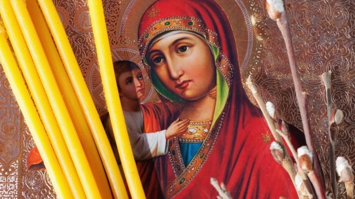 18-летний курганец заплатит 30 тысяч рублей за «неправильное» селфи с иконой