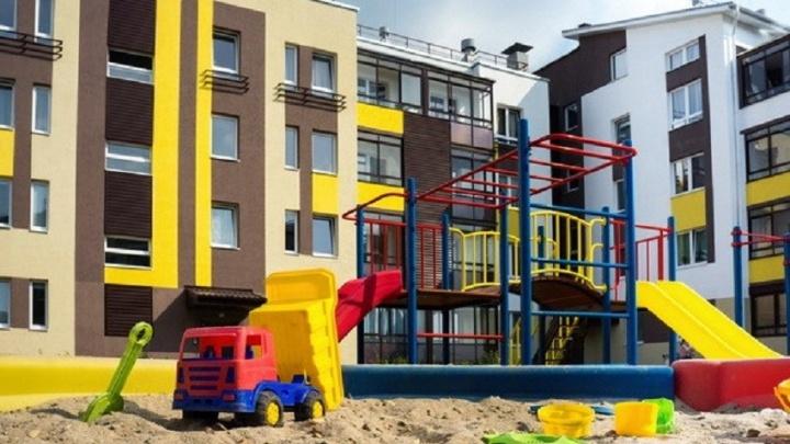 В Екатеринбурге составили рейтинг домов, квартиры в которых пользовались спросом у горожан в 2017 году