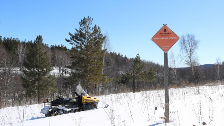 Любителям активного отдыха: в нацпарке «Башкирия» появятся снегоходные маршруты