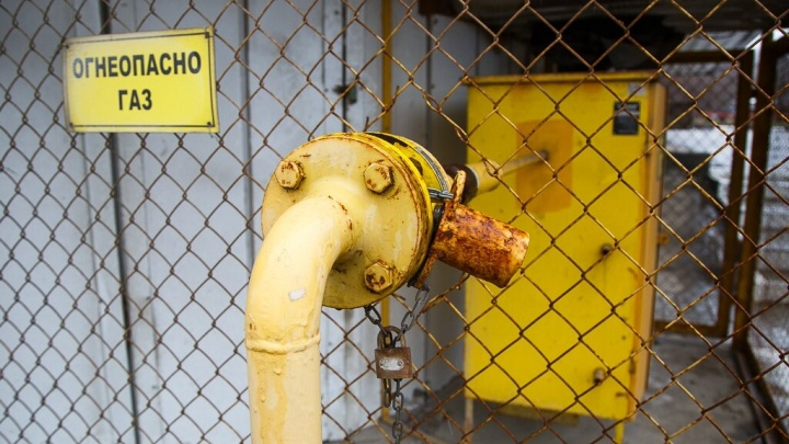 В Волгограде 17 апреля отключат газ в Тракторозаводском районе