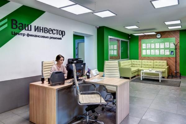 Контролировать все операции по займу можно с помощью личного кабинета