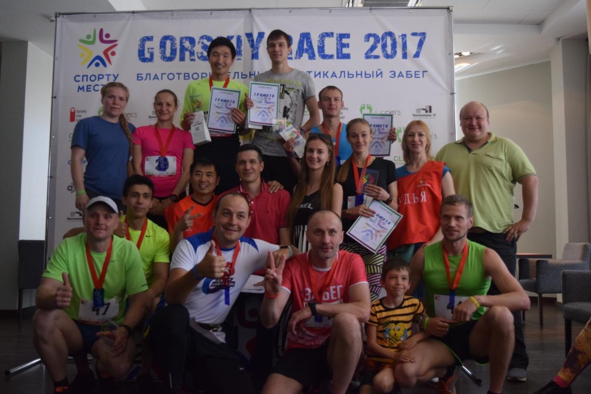 Победители и призёры забега
