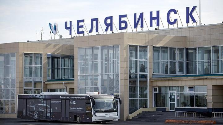 В челябинском аэропорту экстренно сел после вылета пассажирский самолёт