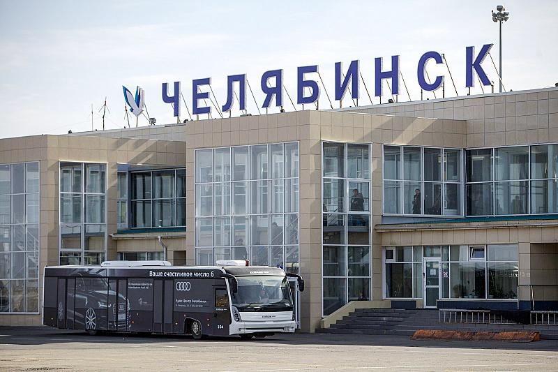 Самолёту, взлетевшему вечером с аэропорта Челябинск, не удалось убрать шасси