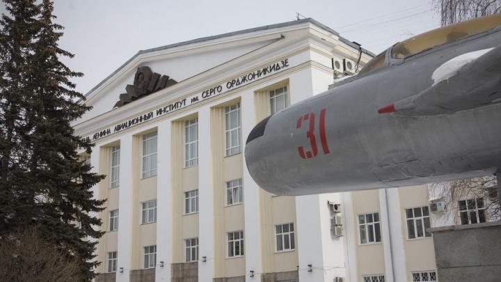 Два башкирских университета вошли в список лучших в мире