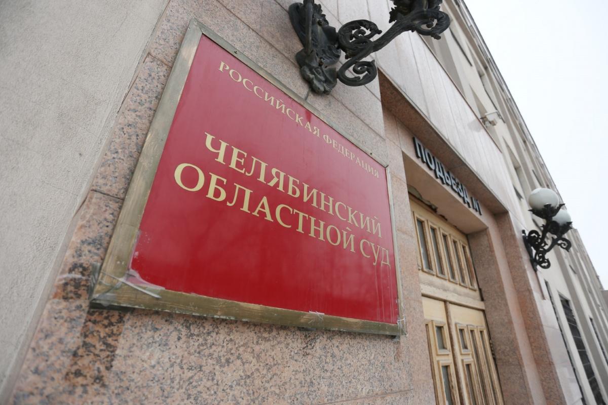 Решение об отказе в условно-досрочном освобождении Игорю Бабенко Челябинской облсуд оставил без изменения