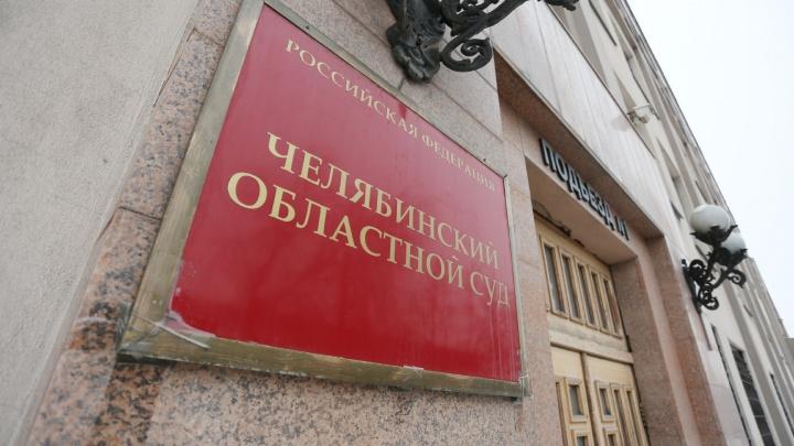«Всё осознал»: осуждённому за аферы с квартирами челябинцев отказали в досрочном освобождении