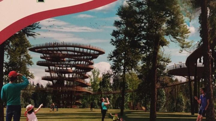 Высший уровень: проект челябинского парка с 30-метровой башней стал лучшим на конкурсе