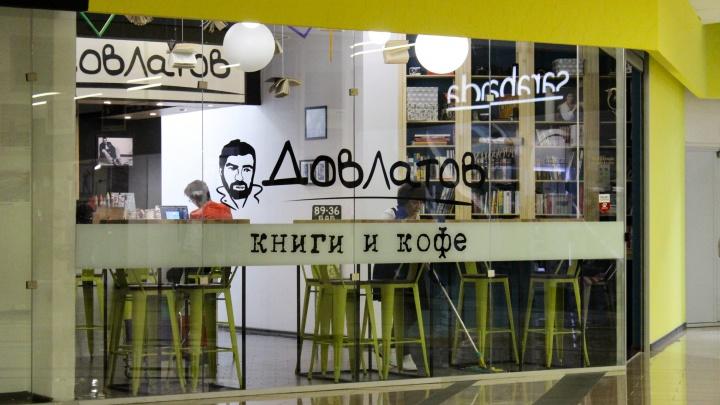 Кофе, книги, библиотека: тестируем в Уфе новое кафе «Довлатов»