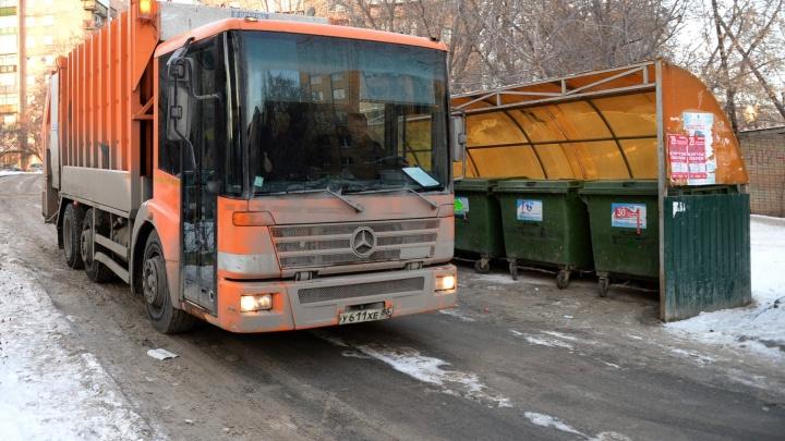Каждому мусору - свой цвет: екатеринбуржцы будут выбрасывать отходы в 7 разных контейнеров