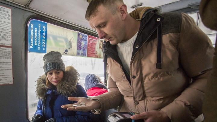 «В Сибири жизнь терпил»: эксперты — об истинных причинах повышения стоимости проезда в Новосибирске