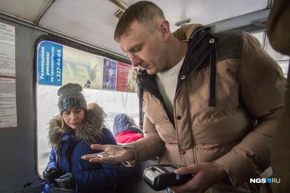 Цены на проезд повысят с 8 декабря. Некоторым повышение на 2–3 рубля кажется незначительным, другие считают переплату за год (минимум 1200 рублей) и сильно возмущаются