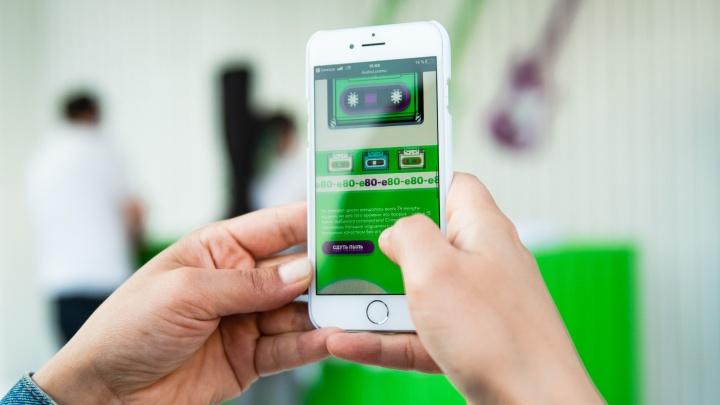 Защитите детей от мошенников: пять советов от МегаФона для безопасного общения в интернете