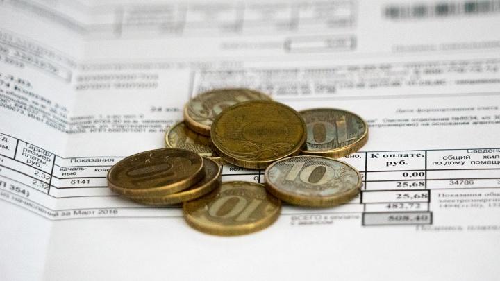 Перед Новым годом омичи получат сразу две квитанции за капитальный ремонт