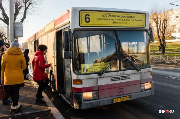 Пока городские автобусы выглядят так