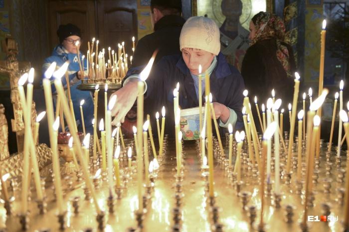 Имена четырёх мучеников, чья судьба связана с Екатеринбургской епархией, причислили к лику святых