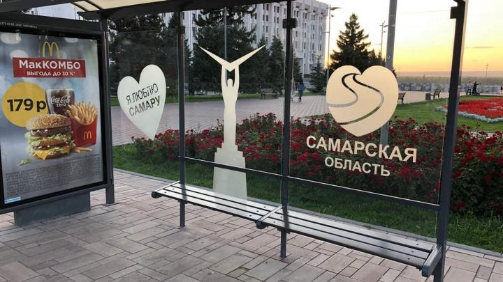 Сердце с Волгой в центре: в Самаре начали ставить брендированные остановки