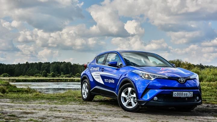 Шестнадцать сантиметров имиджа: тестируем Toyota CH-R
