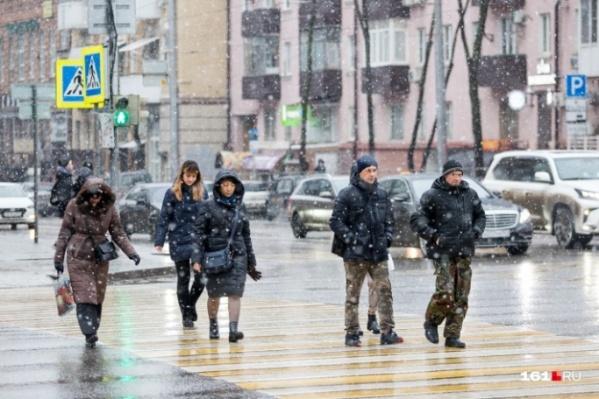 В начале недели в городе будут идти дожди