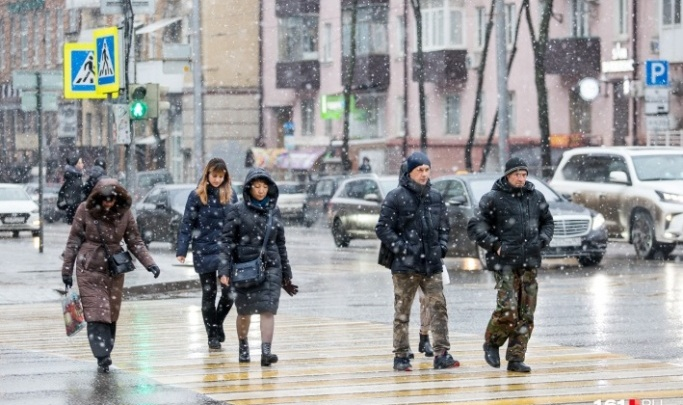 Неужели выпадет снег? Рассказываем, какая погода ждет ростовчан на этой неделе
