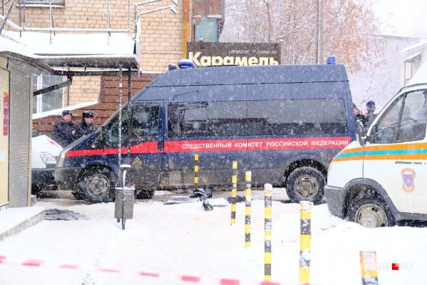 Расследованием ЧП занимается центральный аппарат Следственного комитета России