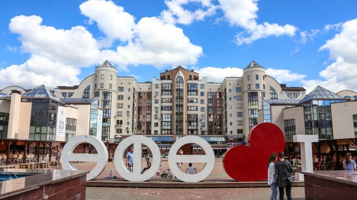 Уфа — столица фестивалей: восемь идей, куда отправиться на ближайших выходных