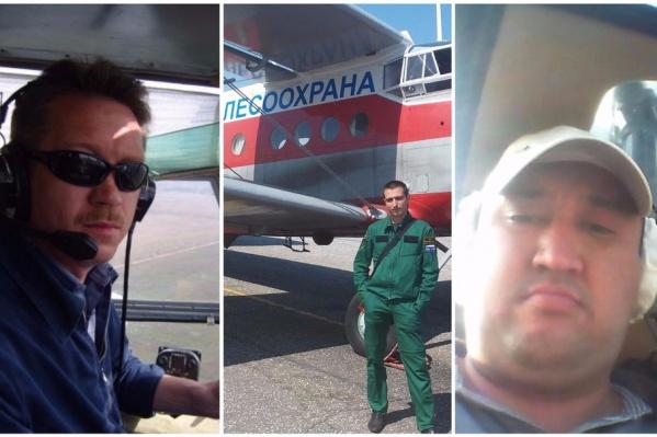 На борту были пилот и два пассажира