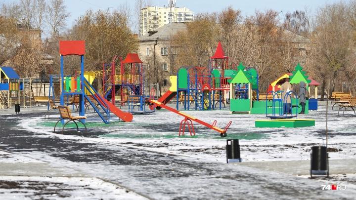 «Ходить мимо было страшно, а сейчас — красота»: в сквере Колющенко построили детский городок