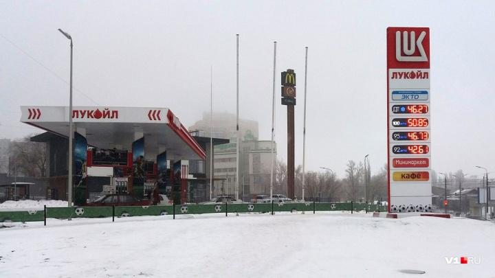 «10 лет спустя»: в Волгоградской области бензин с 2009 года подорожал на 27 рублей