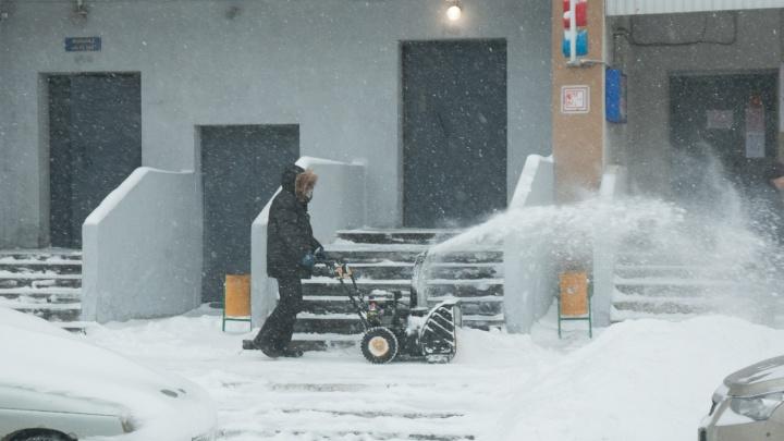 Опять снегопад! Синоптики рассказали о погоде в Самарской области на выходные