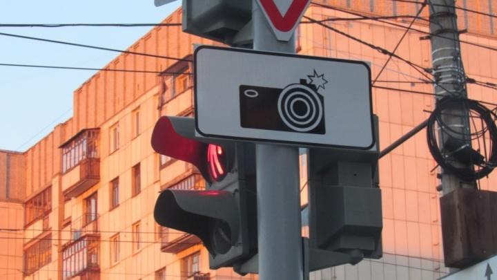 ГИБДД Зауралья: количество аварий уменьшилось на 36% из-за камер фиксации нарушений