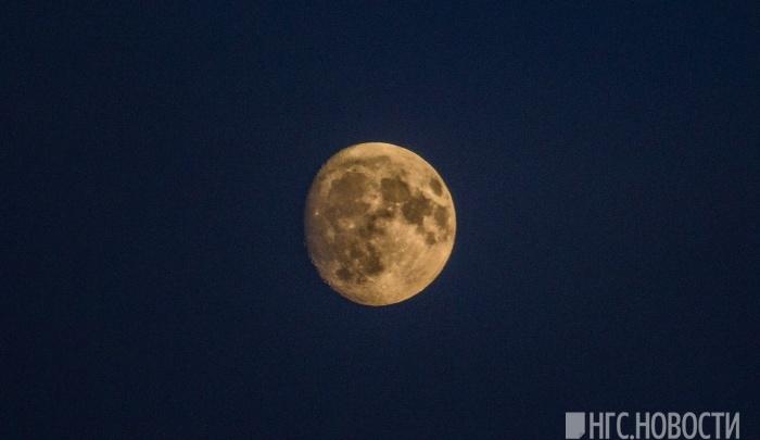 Над Новосибирском восходит самая огромная Луна за 16 лет