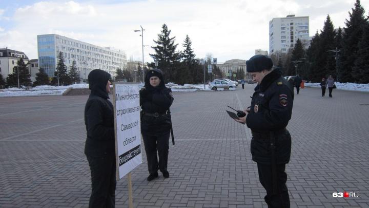 В Самарской области обманутых дольщиков заподозрили в обмане