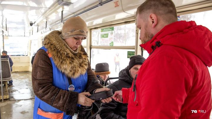 «По безналу ездить дешевле»: в общественном транспорте Ярославля введут оплату по банковским картам