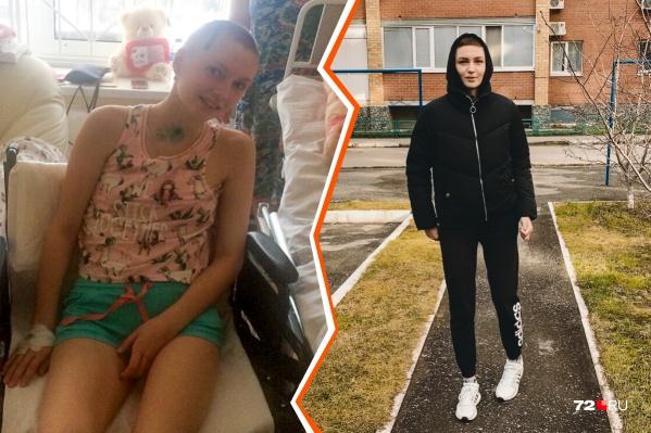 Сейчас Алина уже избавилась от инвалидного кресла и научилась ходить самостоятельно, но пока походка неправильная
