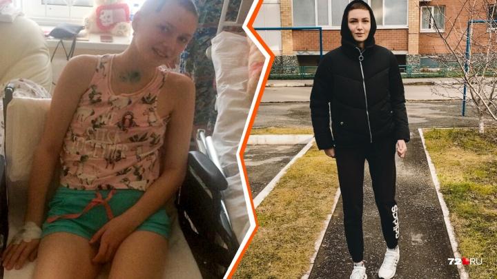Инсульт, вскрытие черепа и паралич: как 15-летняя школьница из Тюмени учится жить заново