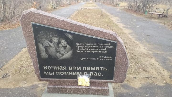 Комсомольцы Волгограда встали на защиту памятников Тракторозаводского района