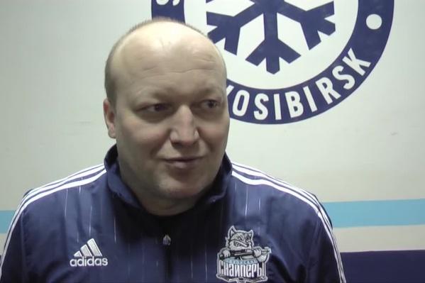 В «Сибирь» Заварухин переходит с должности ассистента главного тренера екатеринбургского «Автомобилиста»