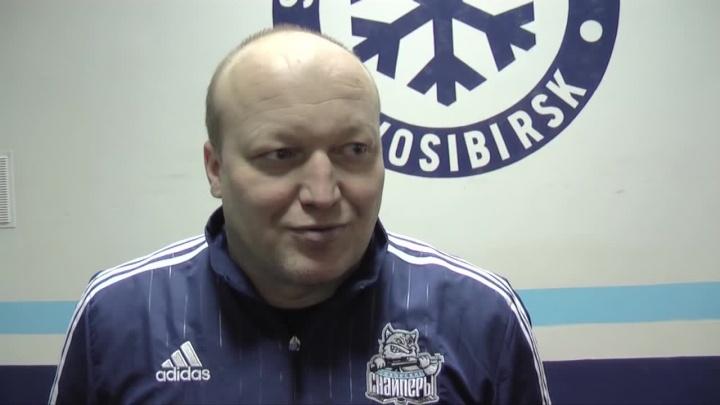 Хоккейная «Сибирь» назначила нового главного тренера