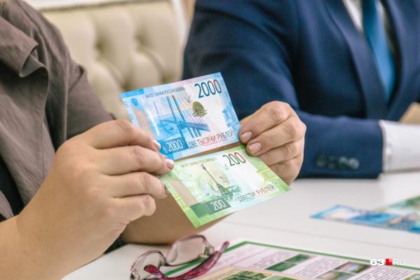 Во время мероприятия самарцы узнают, как отличить фальшивую банкноту от настоящей