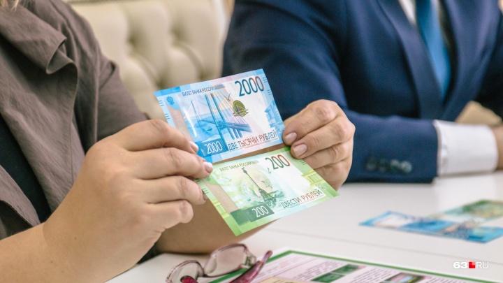 Горожан приглашают на экскурсию в отделение Банка России в Самаре
