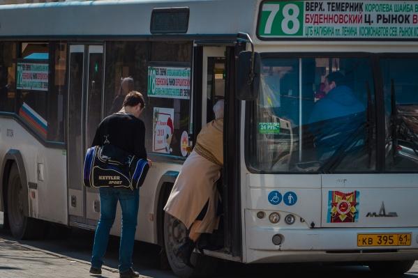 Проезд в автобусах снова может подорожать