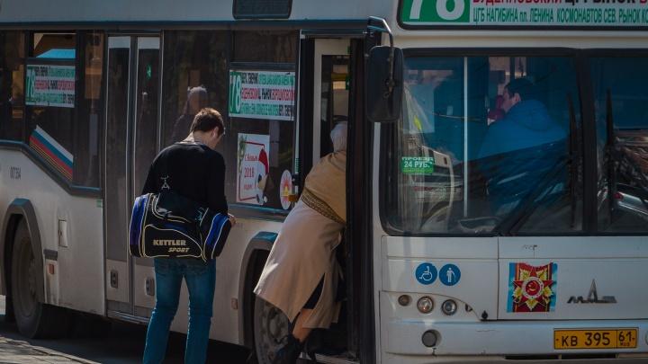 Виталий Кушнарев: в администрации обсуждается вопрос о повышении цен за проезд