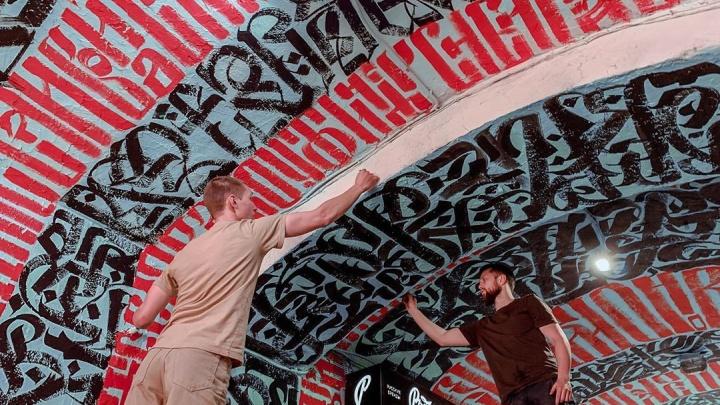 «Затекала шея, но мы работали»: в Ярославле исписали арку славянской вязью и стихами Бродского
