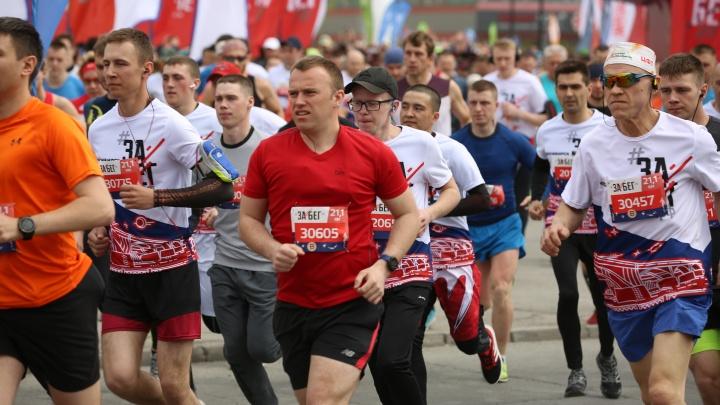 3 тысячи новосибирцев участвуют в полумарафоне «ЗаБег»