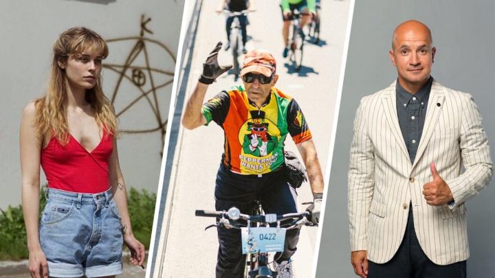 10 поводов выйти из дома в выходные: фестиваль «Бетховен. НЕюбилей», велопробег и сет Kedr Livanskiy