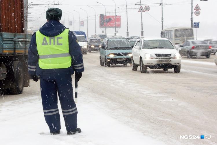 ВКрасноярском крае сократят неменее 250 служащих ГИБДД