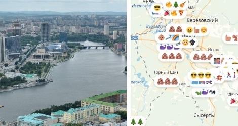 Карты Екатеринбурга теперь эмоциональные